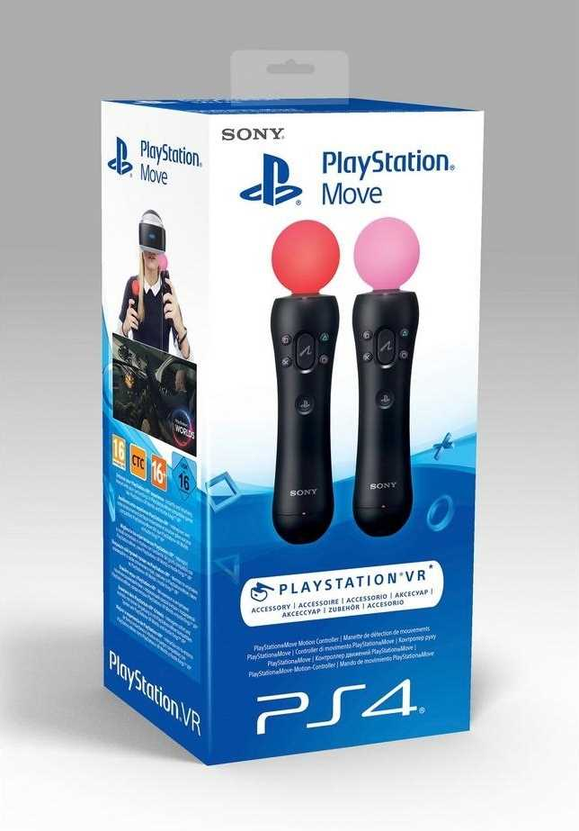 PS3 - Move Controller
