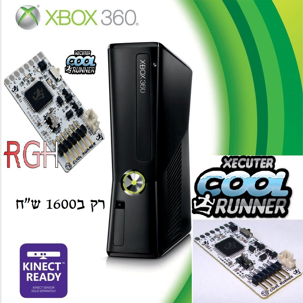 XBOX 360 4GB SLIM PAL RGH